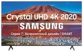 "Телевизор Samsung UE70TU7100U 70"" (2020)"