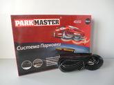 ParkMaster 4DJ32