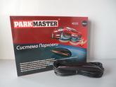 ParkMaster 4DJ35