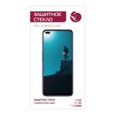 Защитное стекло для Realme 6 Pro