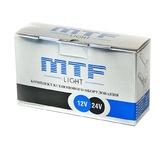 Биксенон MTF-Light 50w с обманками