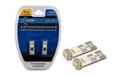 Светодиоды Xenite CAN 307
