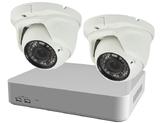 Комплект видеонаблюдения для офиса и улицы 2мп с 2 камерами
