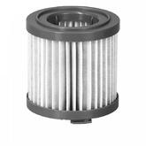 Фильтр воздушный для пылесоса REDMOND H13RV-UR370