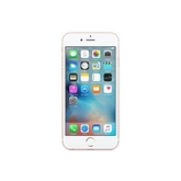 Смартфон Apple iPhone 6S 128GB Silver (Серебристый)  MKQU2RU/A