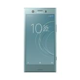 Смартфон Sony Xperia XZ1 Compact Horizon Blue (голубой)