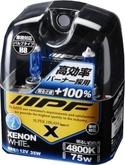 Газонаполненные лампы IPF XENON WHITE 4800K
