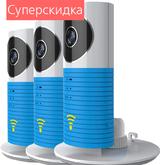 Комплект из 3-х беспроводных IP видеокамер Clever Dog (Верный Пес) с функцией Wi-Fi, P2P