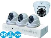 Комплект Видеонаблюдения AHD 2MPX Для Дома и Офиса 4+4