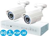 Комплект Видеонаблюдения AHD Дача 4+2 1.0 MPX