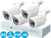 Комплект Видеонаблюдения AHD Дача 4+4 1 MPX