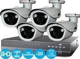 Комплект видеонаблюдения AHD Склад Плюс 8+4 1.3Mpx