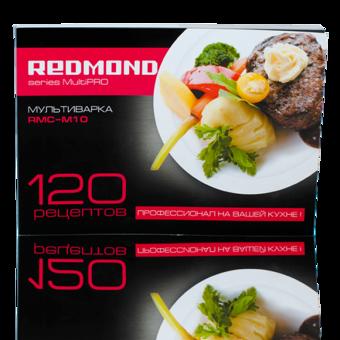 Мультиварка REDMOND RMC-M10