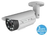 Наружная всепогодная IP камера 3.0Mpx SONY Starvis