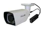 Наружная всепогодная IP камера видеонаблюдения 4 Mpx с функцией PoE