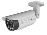 Наружная всепогодная IP камера видеонаблюдения 4Mpx с функцией PoE