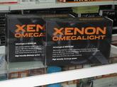 Ксенон Omega Light