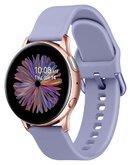 Умные часы Samsung Galaxy Watch Active2 алюминий 40мм, лаванда