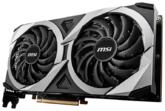 Видеокарта MSI Radeon RX 6700 XT MECH 2X 12G OC, Retail