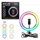 RGB Кольцевая лампа MJ33 (33 см)