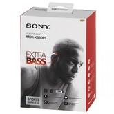 Наушники Sony MDR-XB80BS
