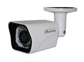 Уличная компактная AHD камера видеонаблюдения 2.4 Mpx, дальность ИК-20м, IP67