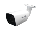 Уличная вариофокальная камера 2.8-12мм 5.4 MPX, ИК 40 м, IP67