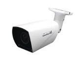 Уличная вариофокальная камера 9-22мм 5.4 MPX, ИК 60 м, IP67