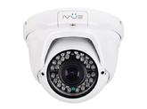 Внешняя антивандальная купольная fullHD AHD камера 2.4Mpx SONY, ИК 30м, IP67