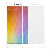 Защитное стекло 5D для Xiaomi Redmi Note4 белое