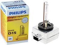 Ксеноновая лампа D1S Philips replica