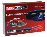 ParkMaster 4DJ34