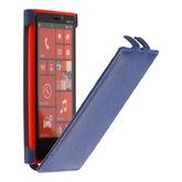 Чехол Smartbuy для Nokia Lumia 920, Pony, синий (SBC-Pony Lumia 920-B)