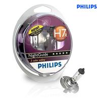 Галогеновые лампы Philips H7/R NightGuide DoubleLife