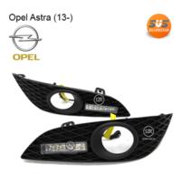 Ходовые огни SVS OPEL ASTRA 2013+
